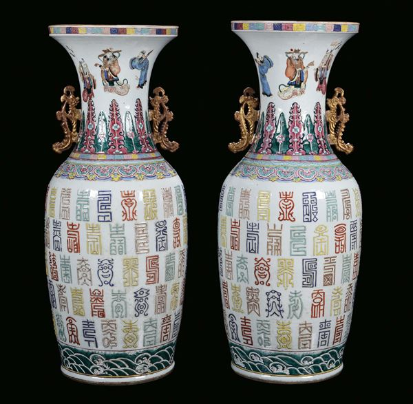 A rare pair of polychrome porcelain vase, Famille Rose, China, Qing Dynasty, 19th centuryDecoration  [..]