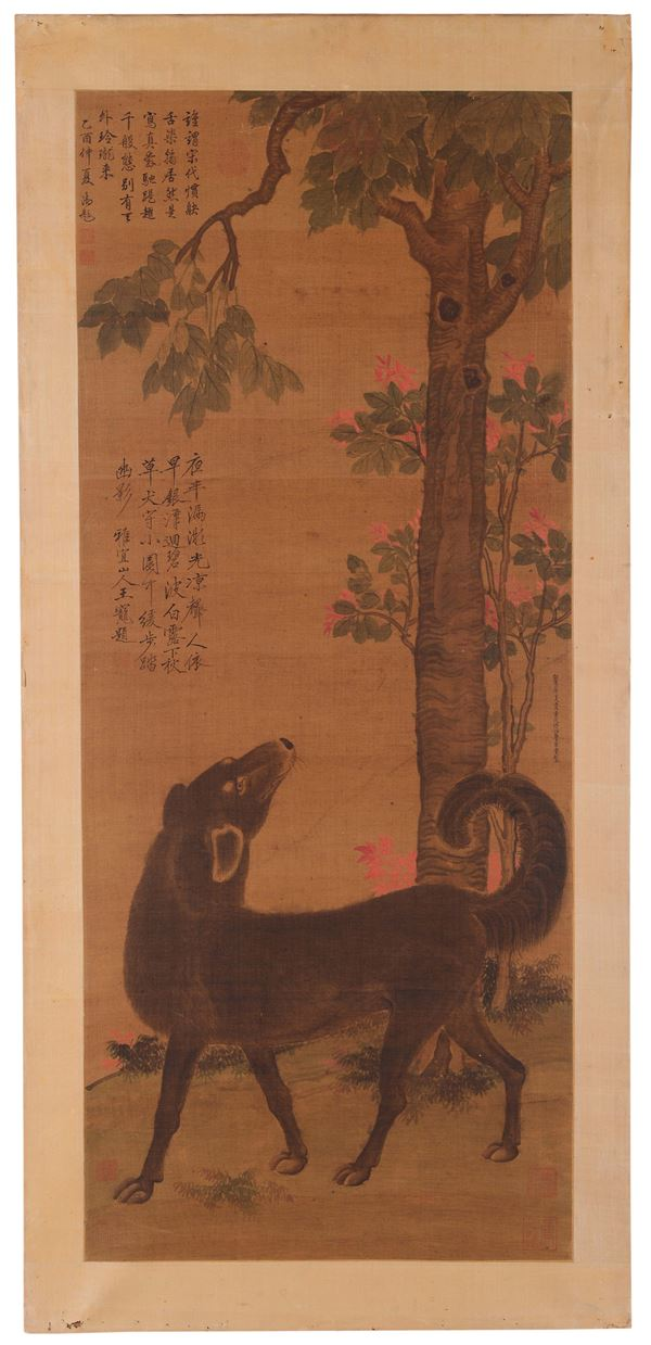 A painting representing a dog with landscape, China, Qing Dynasty,  19th century. Watercolour and distemper on linen paper