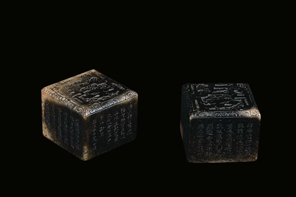 A pair of extremely rare jade seals with relief stylized dragons and inscriptions on all sides, China,  [..]