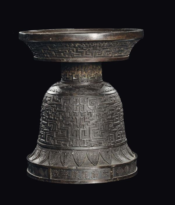 A large bronze candle holder with geometric motif in archaic style without the upper side, China, Qing  [..]