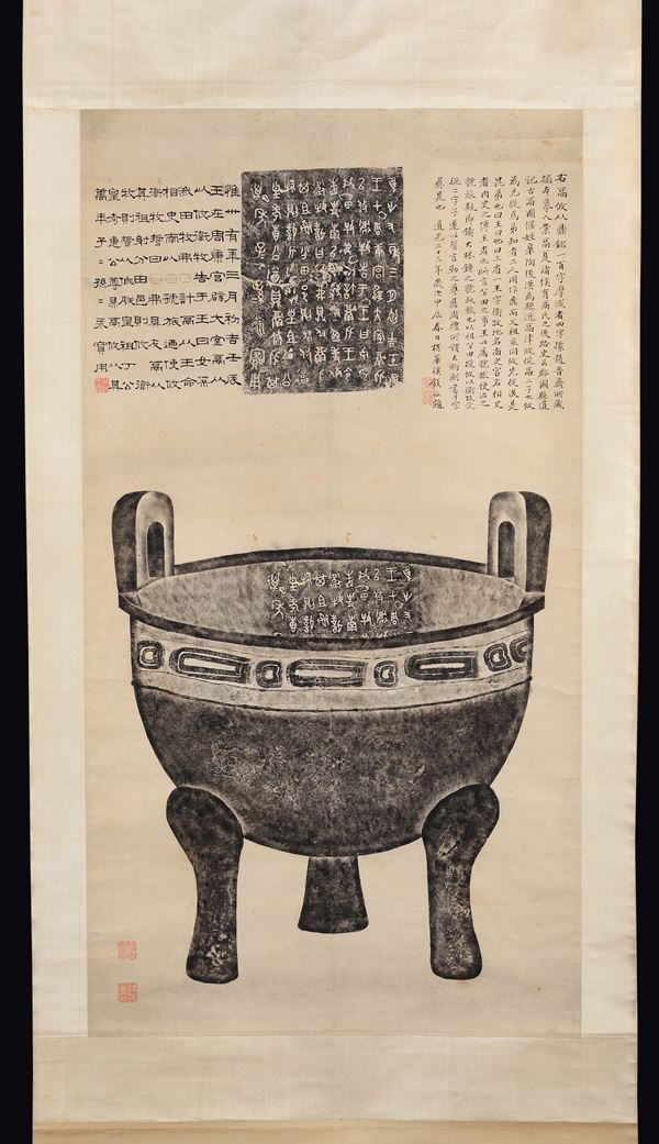 A painting on paper depicting a censer and inscriptions, China, Qing Dynasty, Daoguang Period (1821-1850)