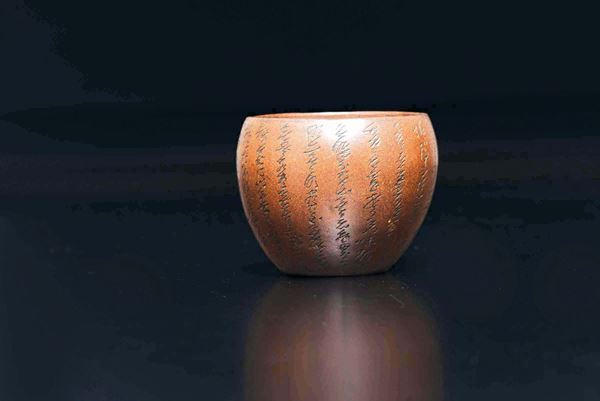 An Yixing cup with inscriptions, China, Qing Dynasty, 19th century