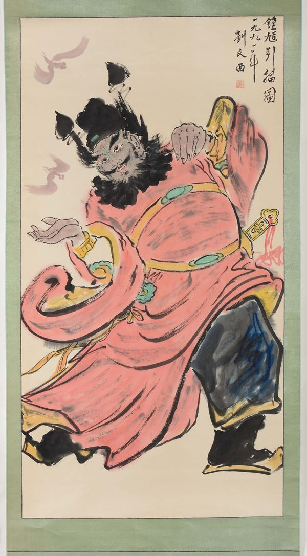 A painting on paper depicting dignitary with inscription and Liu Wenxi' signature, China, 20th centur [..]