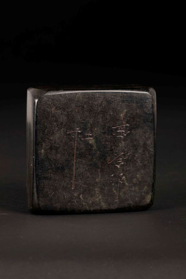 A jade seal with inscriptions, China, Qing Dynasty, 19th century