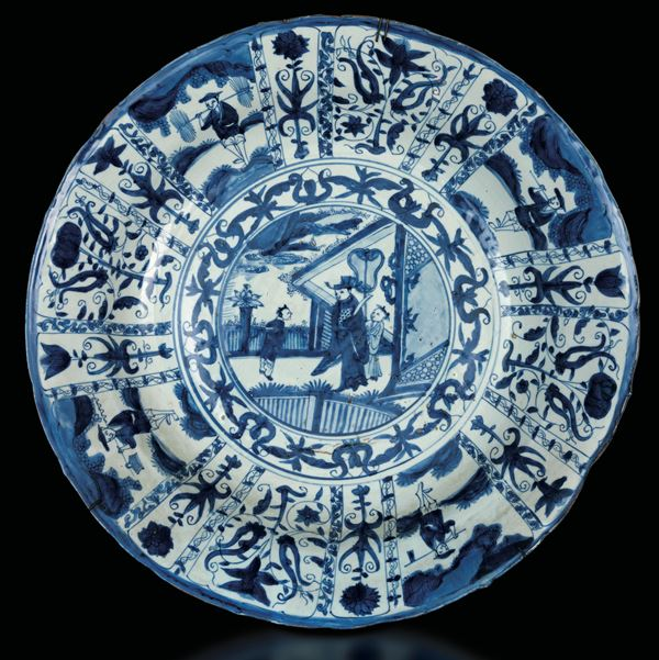 A porcelain plate, China, Ming Dynasty