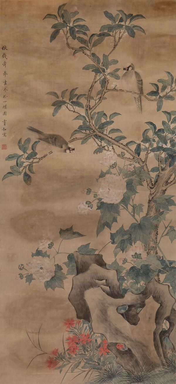 A painting on silk, China, Qing Dynasty, 1800s