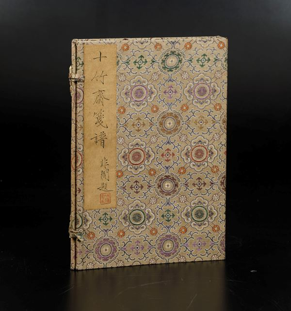Two cased books, China, Qing Dynasty, 1800s
